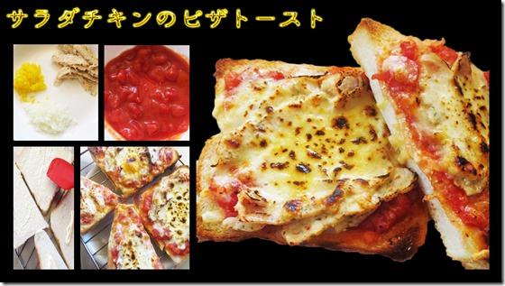pizza toast (60)