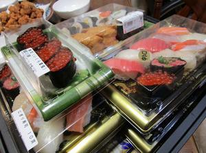 角上のお寿司.jpg