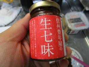 麻婆豆腐 (19).JPG