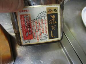 麻婆豆腐 (20).JPG