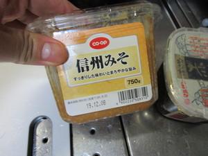 麻婆豆腐 (21).JPG
